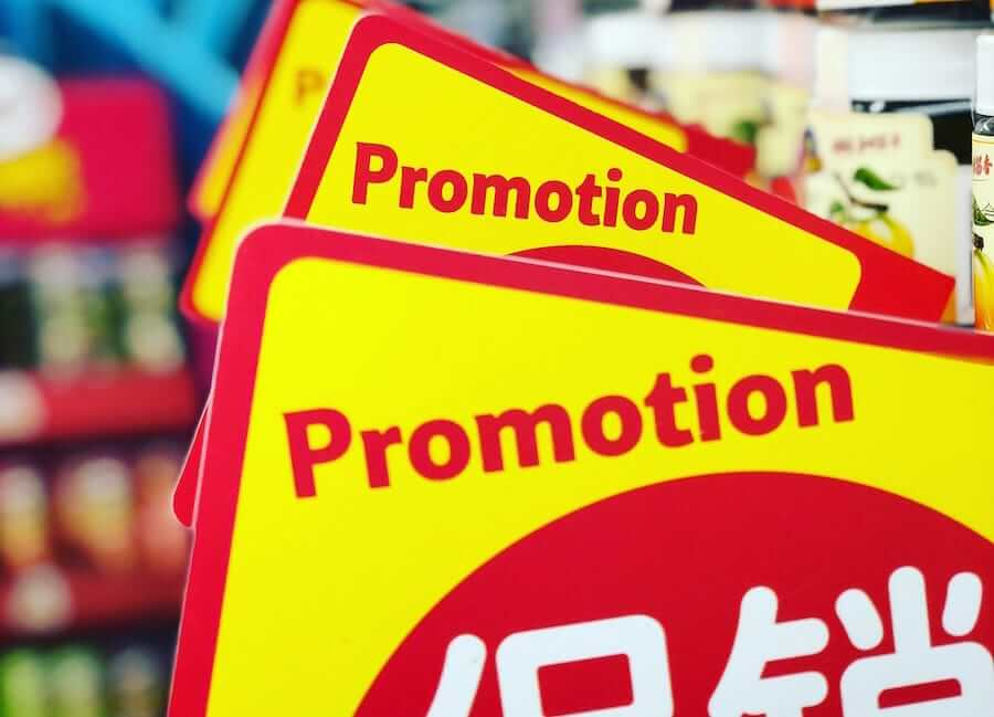 successful promotion